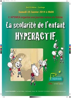 APSMEA-journee sur le theme de la scolarite de l enfant hyperactif-tdah en tunisie