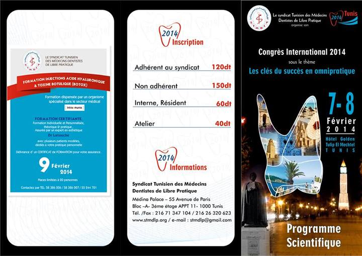 congres international des dentistes 2014
