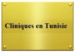 Liste, adresses et tel des cliniques en Tunisie