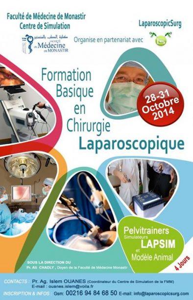 Faculté de Médecine de Monastir-Tunisie