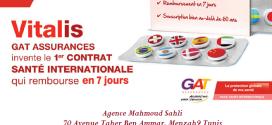 Assurance santé Tunisie