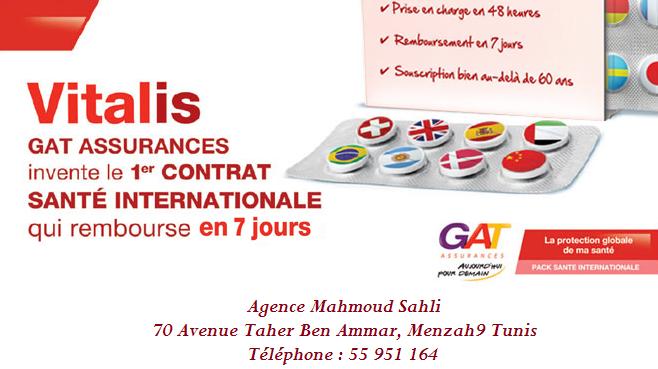 assurance santé tunisie agence mahmoud sahli