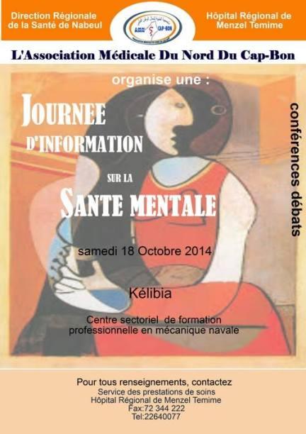 journee information sur la sante mentale kelibia tunisie
