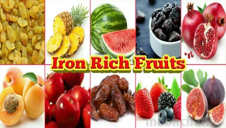 7-fruits-riches-en-fer-pour-augmenter-les-taux-dhemoglobine